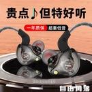 耳機入耳式有線vivo高音質重低音華為oppo通用運動掛耳式帶麥耳塞 自由角落