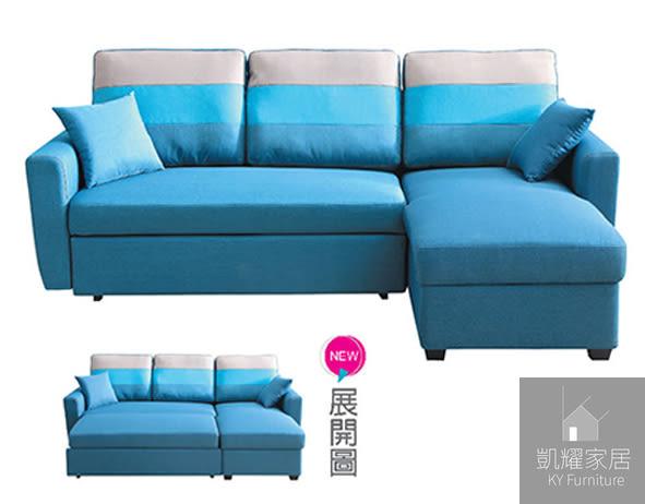 【凱耀家居】H30#藍色小L布沙發床組 109-313-4