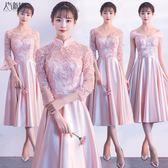 粉色伴娘服中長款2018韓版伴娘團禮晚禮服女