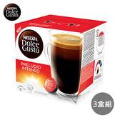 【雀巢咖啡】美式濃烈晨光咖啡膠囊 (一組3盒)