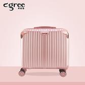 行李箱 迷你行李箱輕便小型登機拉桿箱20女密碼旅行箱子男18寸韓版小清新-完美