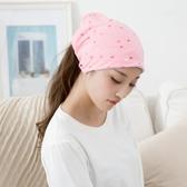 坐月子用品春款孕婦帽子產後月子帽夏透氣產婦頭巾時尚薄款春季CY (pink Q 時尚女裝)