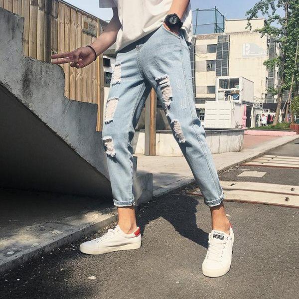 破洞褲男士九分牛仔褲韓版修身小腳9分褲青少年寬鬆乞丐褲男    琉璃美衣