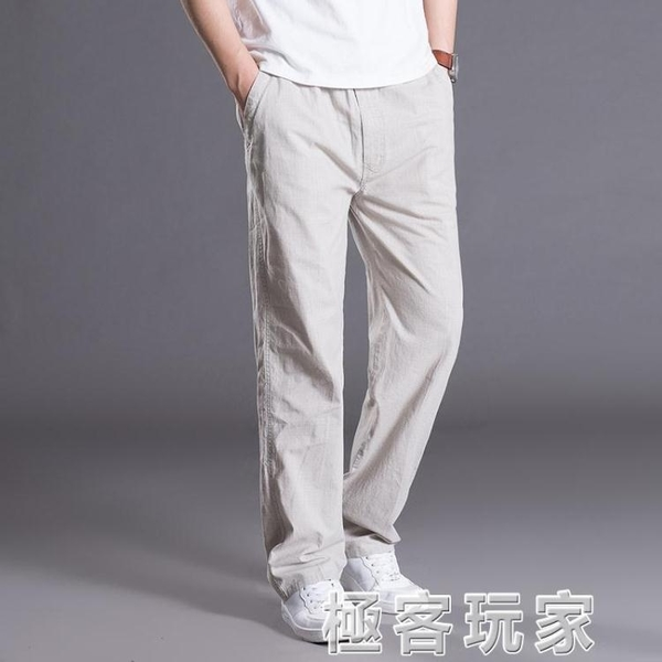 亞麻褲男寬鬆 直筒薄款棉麻褲運動褲松緊腰休閒褲大碼長褲子 極客玩家