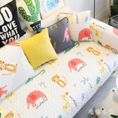 卡通沙發墊布藝防滑沙發套四季通用客廳沙發巾貴妃CC3369『毛菇小象』
