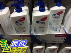 [COSCO代購] CA170438 HEAD SHOULDERS SHAMPOO 美國進口抗屑洗髮乳1.28公升升級配方
