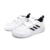 《7+1童鞋》ADIDAS TENSAUR C 輕量 止滑 皮革 休閒運動鞋 滑版鞋 7434 白色