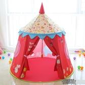 兒童帳篷室內游戲屋男女孩玩具公主房寶寶城堡家用蒙古包幼兒禮物 街頭布衣