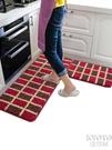 廚房地墊防滑防油家用吸水腳墊長條地毯進門...