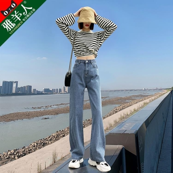 闊腿牛仔褲女褲子春夏2021年新款春秋高腰復古港風寬鬆顯瘦直筒褲 漫步雲端