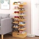 鞋架簡易 家用經濟型 防塵鞋櫃多層省空間門口鞋架子大容量置物架lgo「時尚彩紅屋」