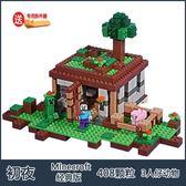 組裝積木兼容樂高我的世界積木村莊房子6兒童7男孩子8拼裝益智10-12歲玩具wy