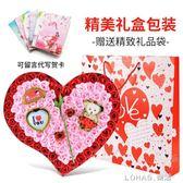 生日禮物女生女孩送女友女朋友成人特別實用肥皂玫瑰香皂花束禮盒 樂活生活館