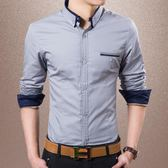 長袖襯衫 男士純棉商務休閒青年修身寸衫 長袖襯衫男襯衣 米蘭街頭