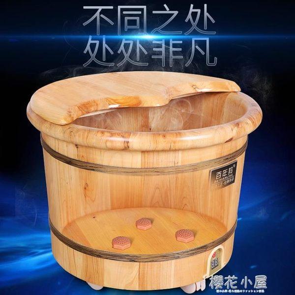 百年羚泡腳桶恒溫桶加熱泡腳木桶香柏木足浴盆電加熱洗腳盆家用QM『櫻花小屋』