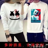 百大DJ 電音男女春秋衛衣棉花糖Marshmello 同款衣服長袖T 恤潮薄款