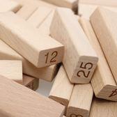 兒童益智力層層疊高抽積木堆塔推親子游戲疊疊樂