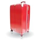 【YC Eason】星光二代25吋海關鎖款PC硬殼行李箱(紅金)