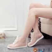 透明雨鞋雨靴防水鞋膠鞋水靴女短筒外穿【淘夢屋】