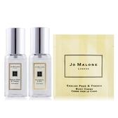 Jo Malone 英國梨+黑莓子(9ml)X2+牡丹與胭紅麂絨潤膚霜(7ml)
