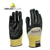 代爾塔耐高溫手套100度丁?涂層勞保手套工作防滑抗撕裂防切割
