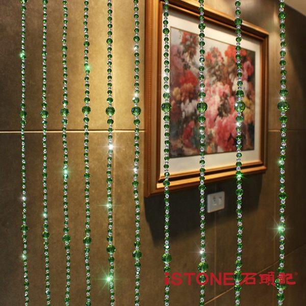 水晶珠簾-綠水晶-綠草如茵 石頭記