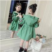 女童外套 女童外套春秋中大童風衣小女孩公主中長款兒童裝洋氣 寶貝計畫