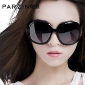 雙12購物節新款時尚復古偏光鏡大框駕駛太陽眼鏡潮墨鏡女6216夏沫居家
