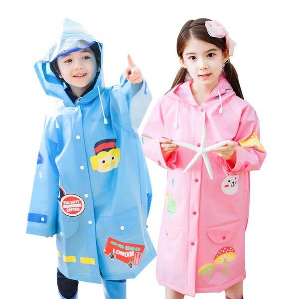 兒童雨衣女童男童幼兒園寶寶雨披韓版防水透氣小孩小學生卡通雨衣 sxx2276 【大尺碼女王】