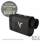 日本代購 空運 Voice Caddie L4 高爾夫 SLOPE 雷射測距儀 1000碼 附收納包