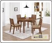 {{ 海中天休閒傢俱廣場 }} F-23 摩登時尚 餐桌系列 945-2 馬丁圓桌
