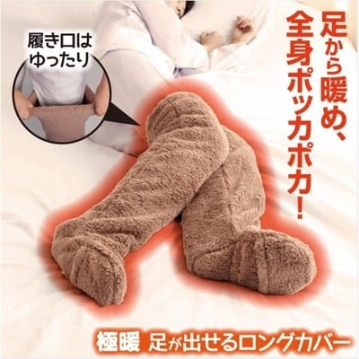 日本【alphax】極暖足套一雙