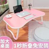 床桌可折疊簡約矮低小桌子宿舍上鋪 大學生炕上床上用的家用炕桌吃飯 簡而美