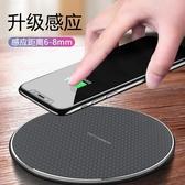華為mate30pro無線充電器快充原裝p30pro榮耀手機萬能通用