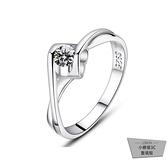 買一送一戒指女款戒指情侶結婚飾品開口對戒【小檸檬3C】