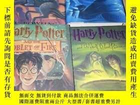 二手書博民逛書店罕見(英文版)哈利·波特與火焰杯:哈利·波特與混血王子:哈利·波特與鳳凰