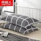 南極人全棉枕套純棉枕頭套雙人單人學生宿舍枕芯套48x74cm一對裝【果果新品】