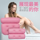 浴缸枕 廣海方形防水浴缸枕頭靠枕帶吸盤酒店專用泡澡按摩加厚通用型浴枕『快速出貨YTL』