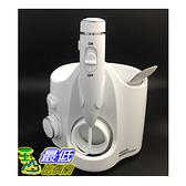 [玉山最低網] Waterpik WP-150主機含水管 適用 WP-100 / 130 / 140 /150 沖牙機換新用主機(含水管)