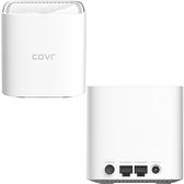 【免運費】D-Link 友訊 COVR-1100 兩顆裝 AC1200 雙頻 Mesh Wi-Fi 無線 路由器 Covr-1102