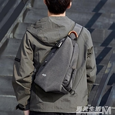 斜背包男潮牌胸包ins街头跨包包休闲多功能小背包斜背单肩男士包 遇見生活