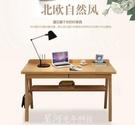 電腦桌 實木書桌簡約家用經濟型北歐臥室辦公台式電腦桌中小學生寫字桌子 DF