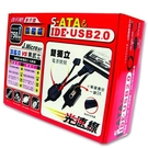 伽利略 光速線(旗艦版) USB2.0 to SATA+IDE