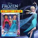 冰雪奇緣-安娜與愛莎雪寶組