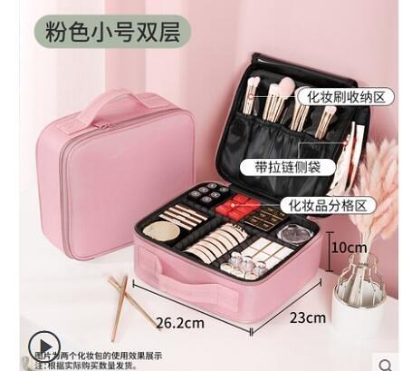 大容量化妝包女便攜旅行