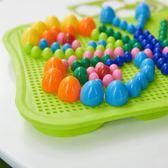 蘑菇釘拼圖幼兒園寶寶1-3-6周歲4男女孩5早教2益智力開發兒童玩具  無糖工作室