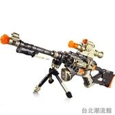 電動玩具槍 聲光沖鋒槍 男孩玩具手槍  雪豹 狙擊機關槍 locn