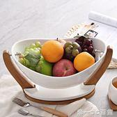 創意陶瓷水果籃現代客廳果盤年貨糖果盤干果盤送禮家用果盆可瀝水【帝一3C旗艦】YTL