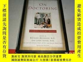 二手書博民逛書店篡改罕見On Doctoring: New, Revised and Expanded Third Edition