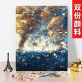 數字油畫diy風景手繪填色油彩畫臥室手工畫裝飾畫減壓畫【雲木雜貨】